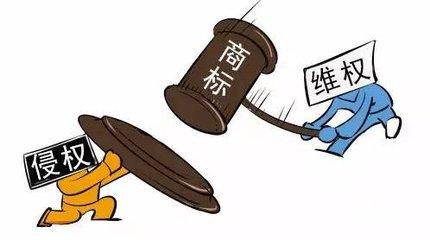 『商标注册』后的维权案例 苹果V直信立兴电子