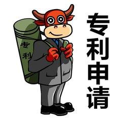中国专利如何分类?『东莞专利申请』